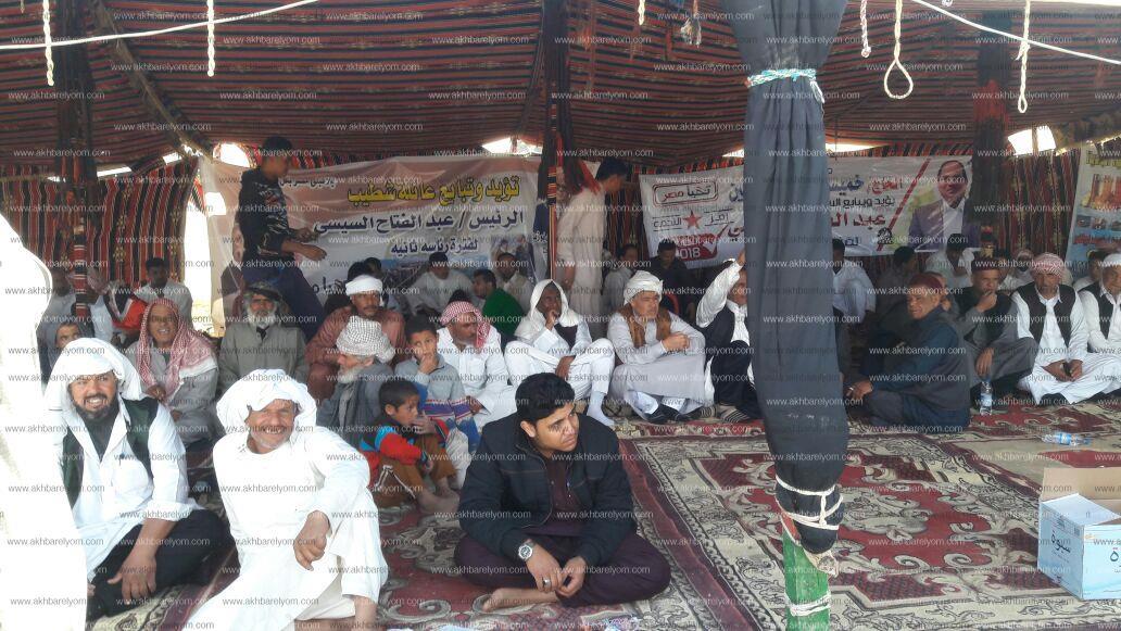 مؤتمر حاشد لتأييد السيسى بالضبعة عمد ومشايخ القبائل البدوية ندعم الرئيس السيسي