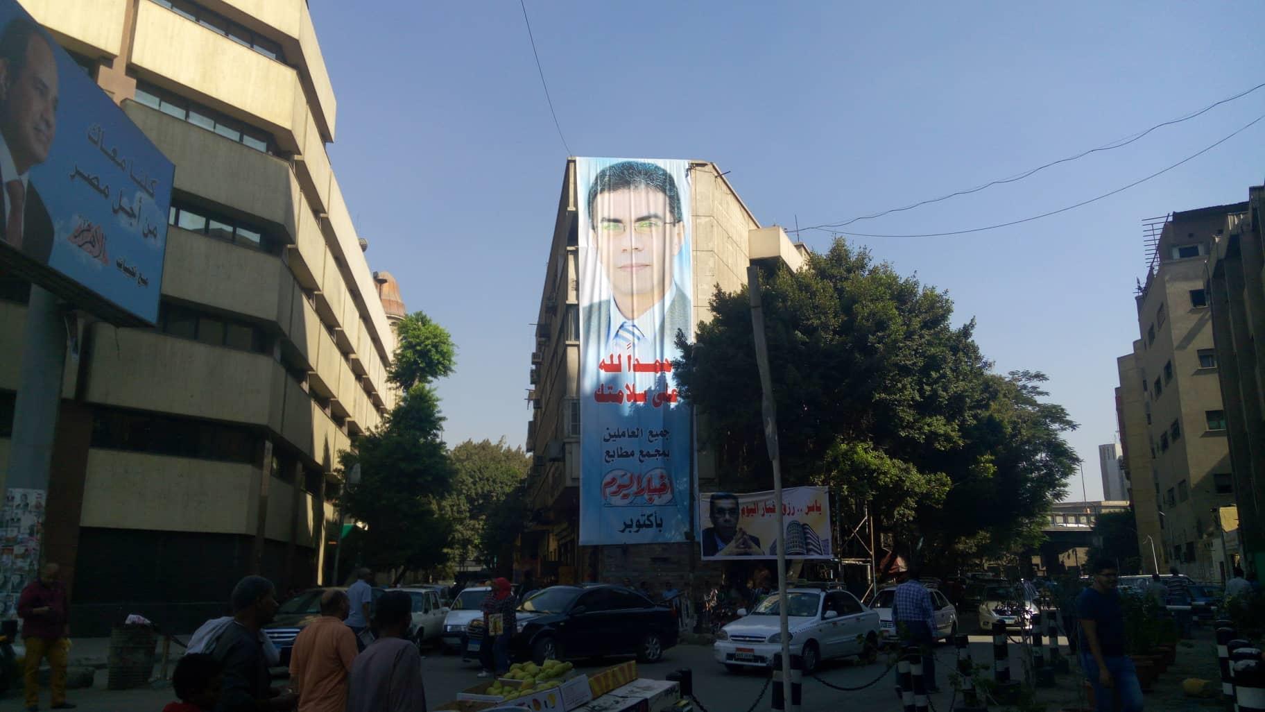 ياسر رزق رئيس مجلس إدارة مؤسسة أخبار اليوم