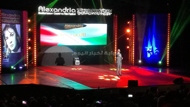 إفتتاح الاسكندرية السينمائي