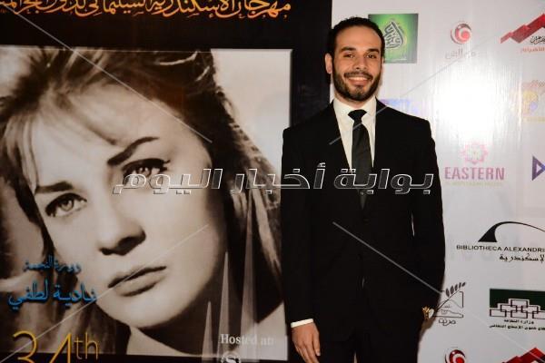 نجوم الفن في حفل افتتاح مهرجان الإسكندرية السينمائي