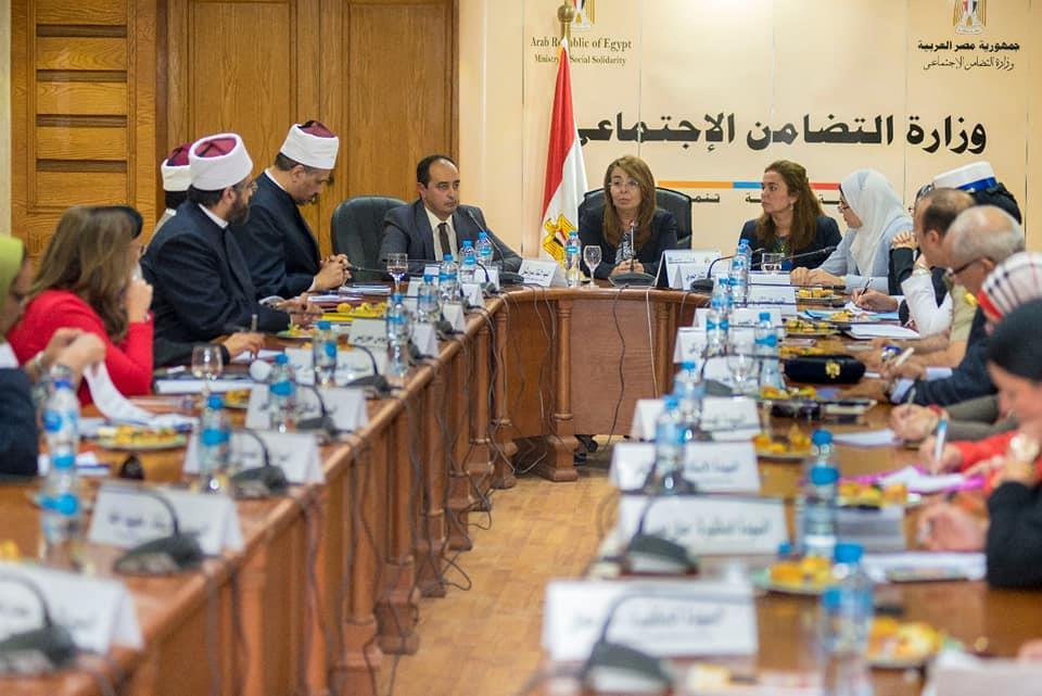تنفيذا لتوجيهات رئيس الجمهورية التضامن تبدأ مشاورات مشروع مودة