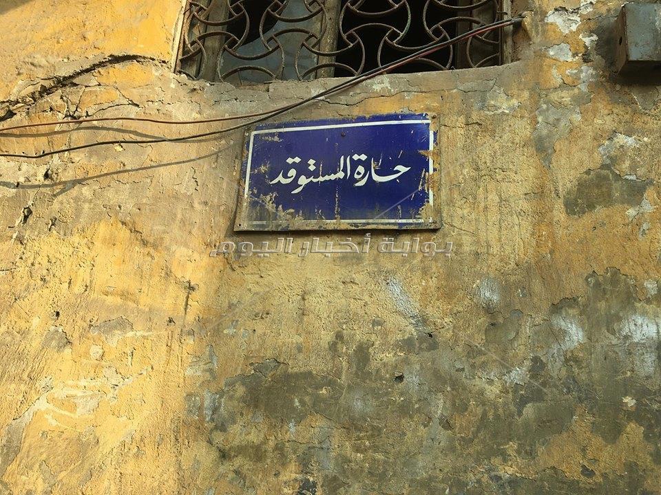 حارة المستوقد.. رحلة وداع فول العجمية «أبو نار هادية»