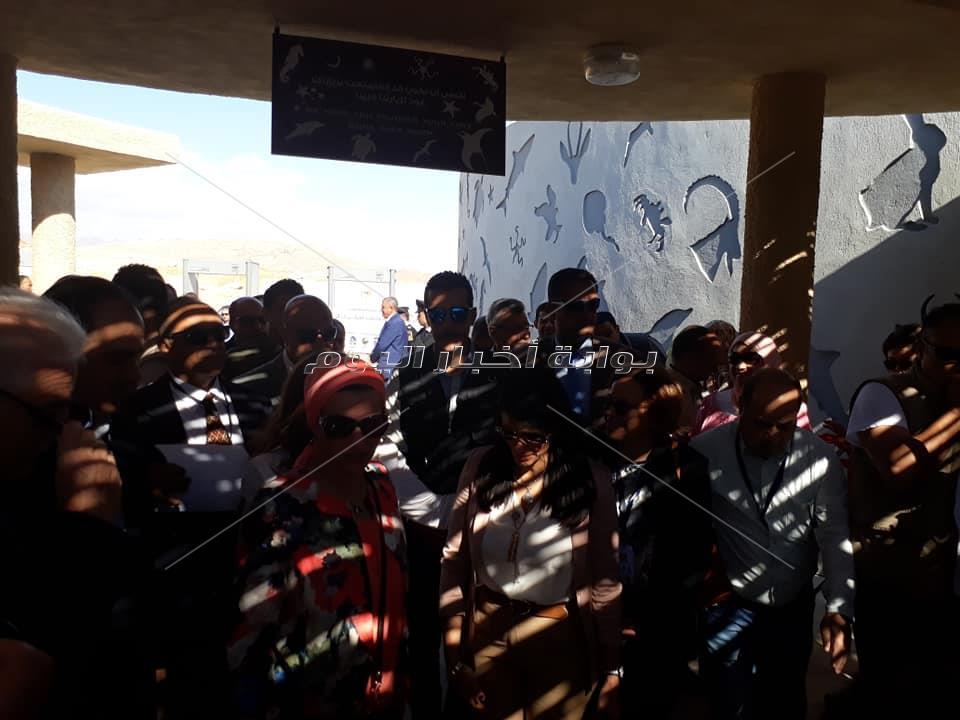 وزيرة البيئة تفتتح مركز الزوار بمحمية رأس محمد