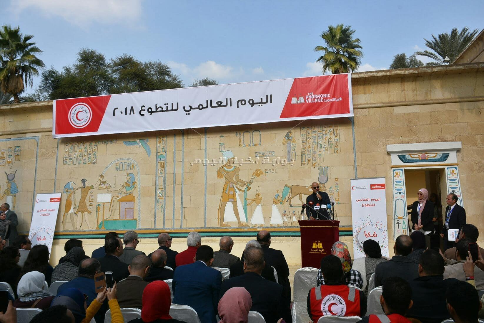 تكريم أشرف عبد الباقي باحتفالية «الهلال الأحمر»