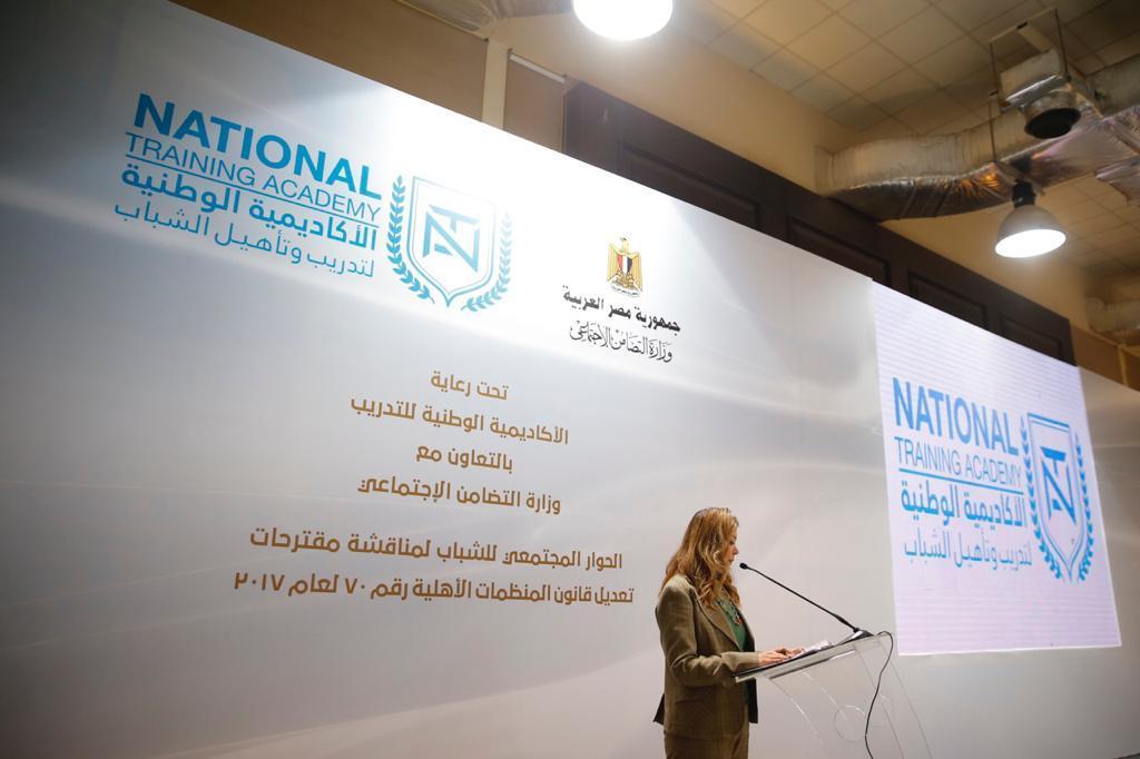 صور الاكاديمية الوطنية الشباب للشباب 