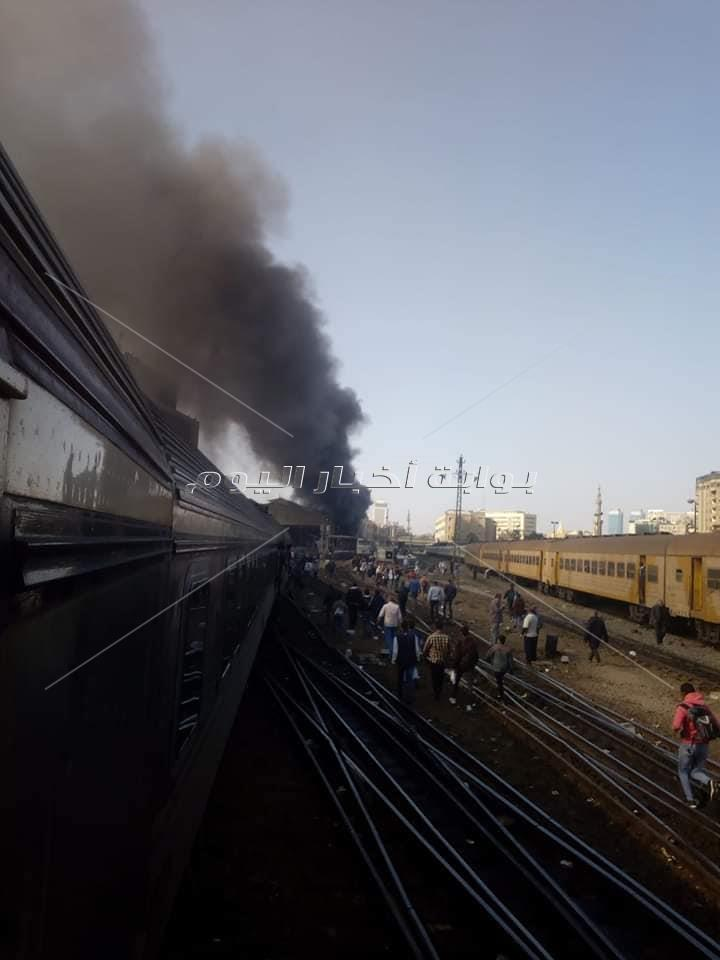 حريق القطار