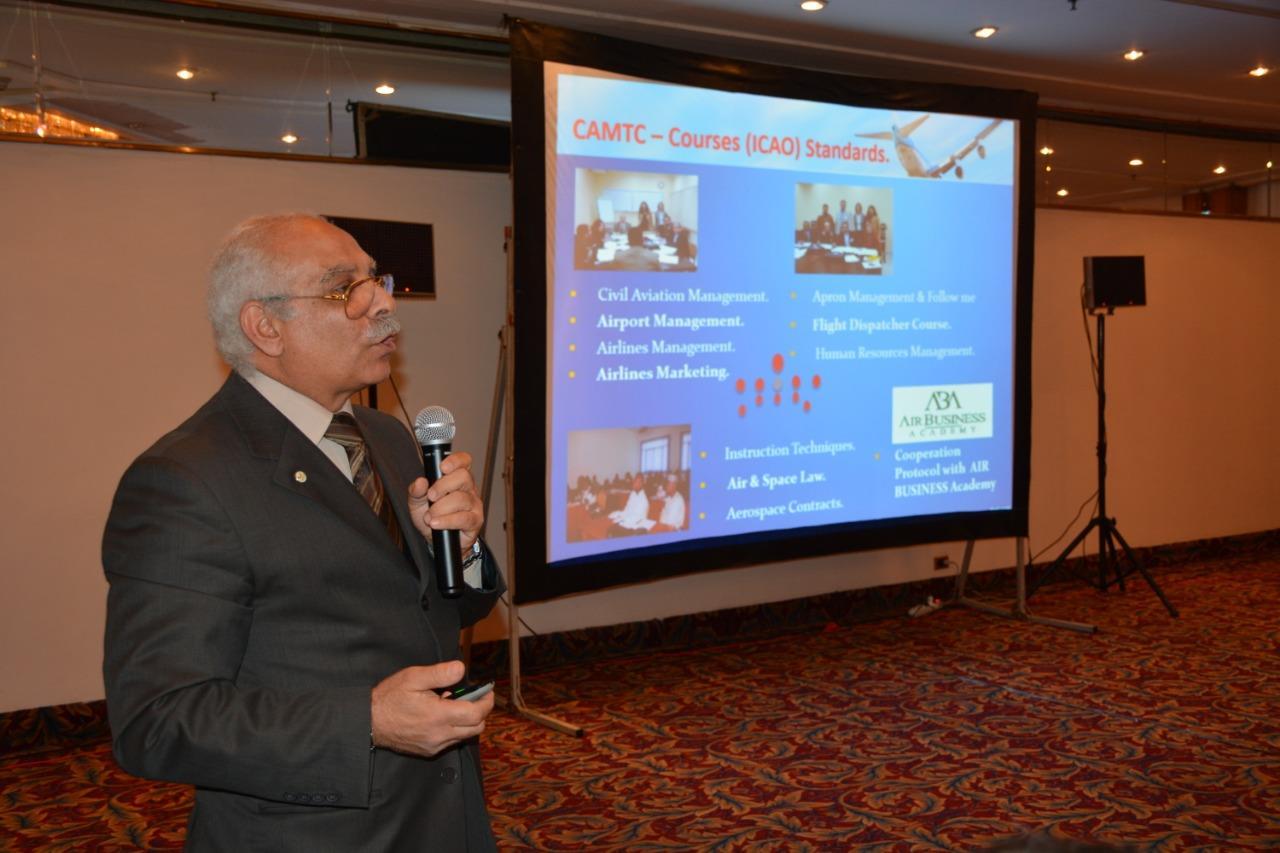 إنطلاق فعاليات الاجتماع السابع عشر لرؤساء سلطات الطيران المدني لدول الكوميسا