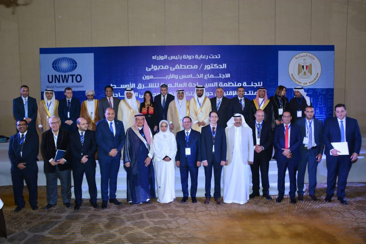 مصر تستضيف اجتماعات  لجنة الشرق الأوسط بمنظمة السياحة العالمية