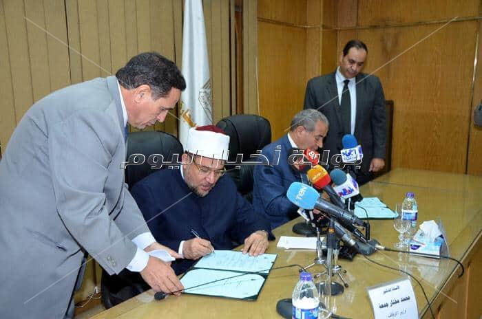 تفاصيل توقيع بروتوكول تعاون لـ«الأوقاف والتموين»