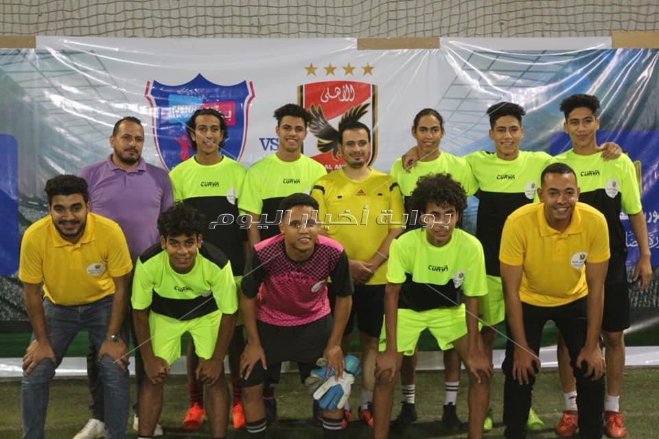 مباراة النادي الاهلي ومنتخب مبادرة بينا
