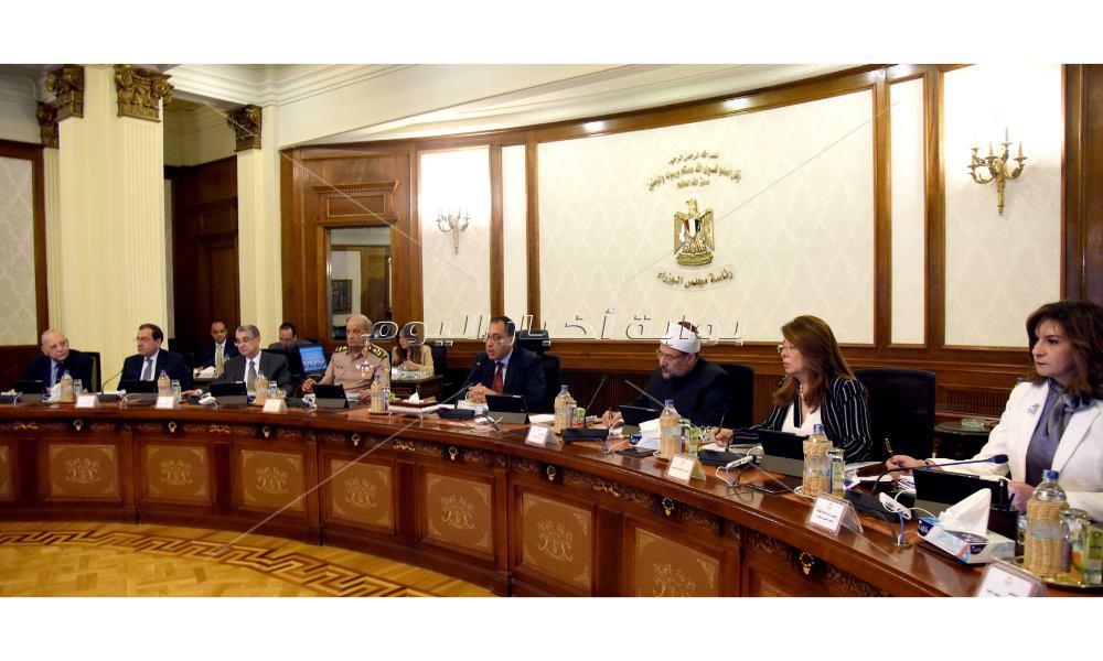 اجتماع مجلس الوزراء _ تصوير:أشرف شحاتة