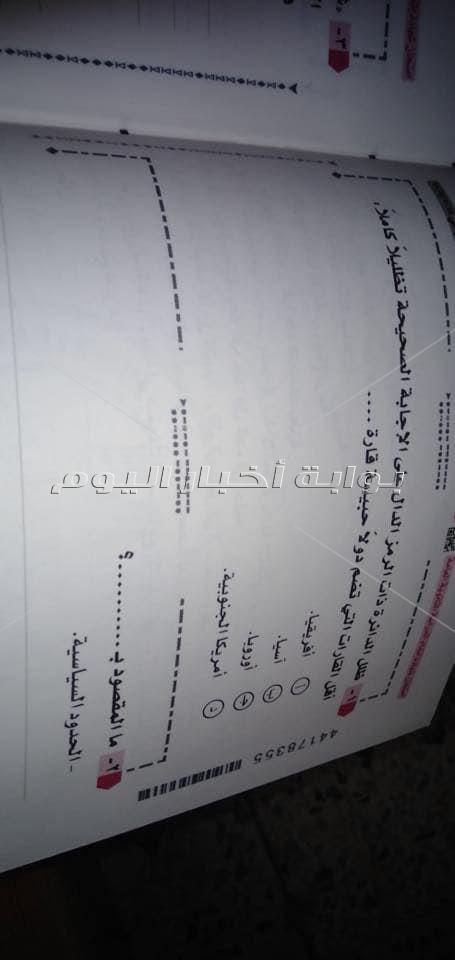 بالصور: صفحات الغش تنشر امتحان الجغرافيا