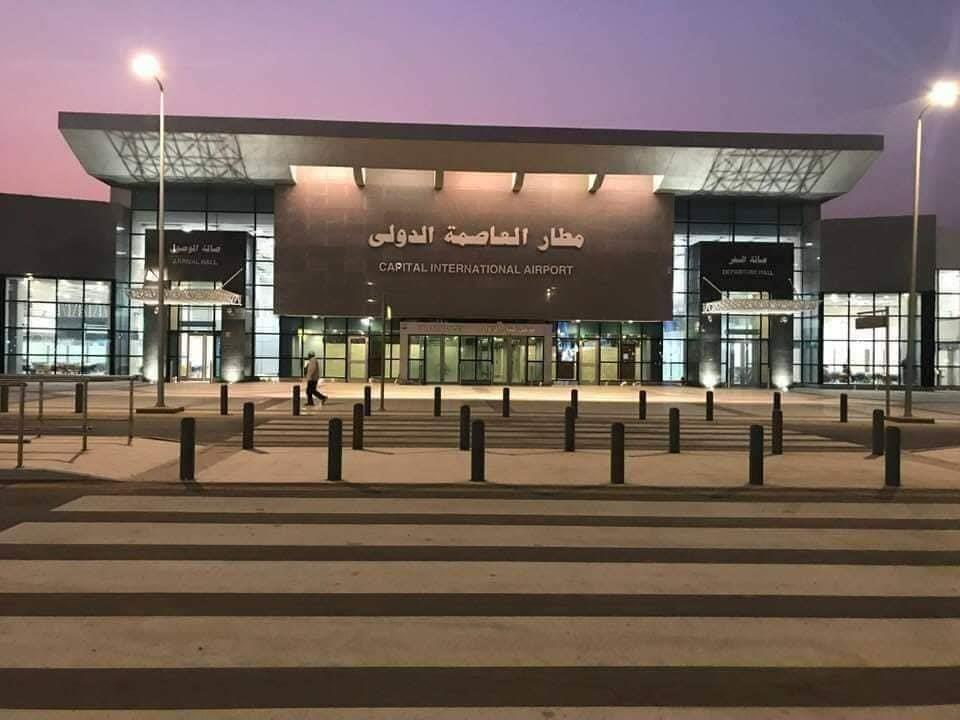 مطار العاصمة الإدارية الجديد