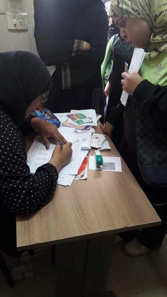 وحدة لتسجيل الأسر بالتأمين الصحي