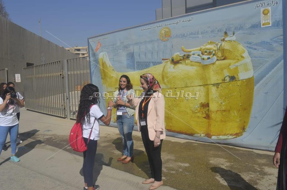 يوم تثقيفي للأطفال بالمتحف المصري الكبير