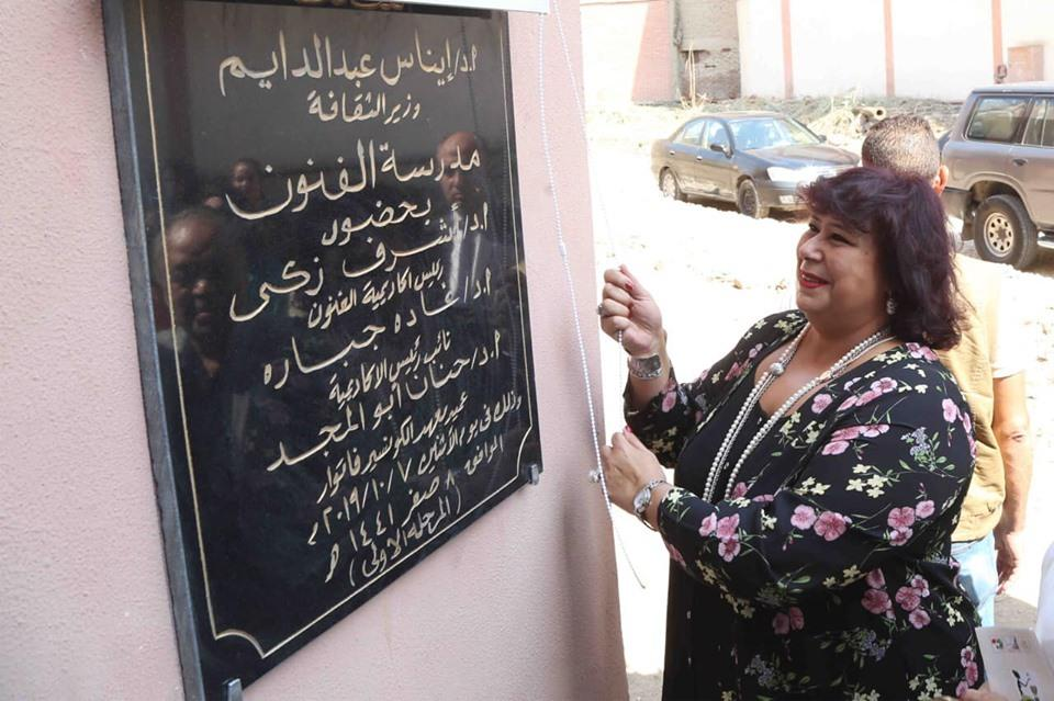 وزير الثقافة ورئيس أكاديمية الفنون يفتتحا المرحلة الأولى لعدد من المعاهد التعليمية