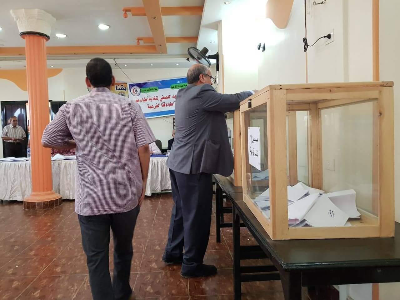 انتخابات نقابة الاطباء