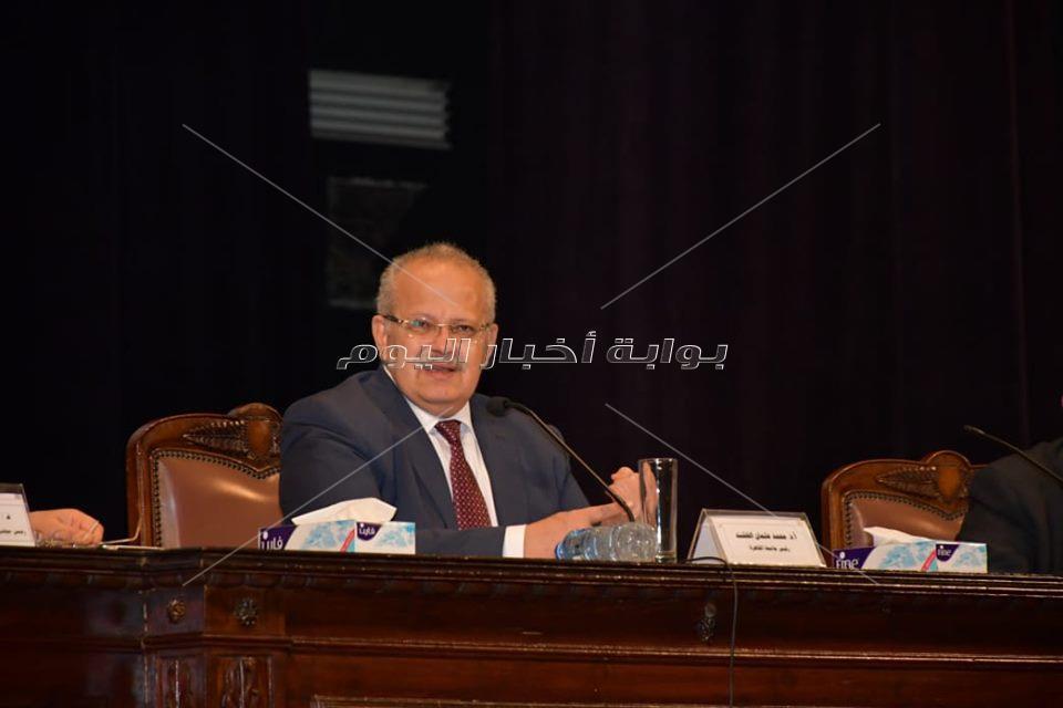 محمد الخشت