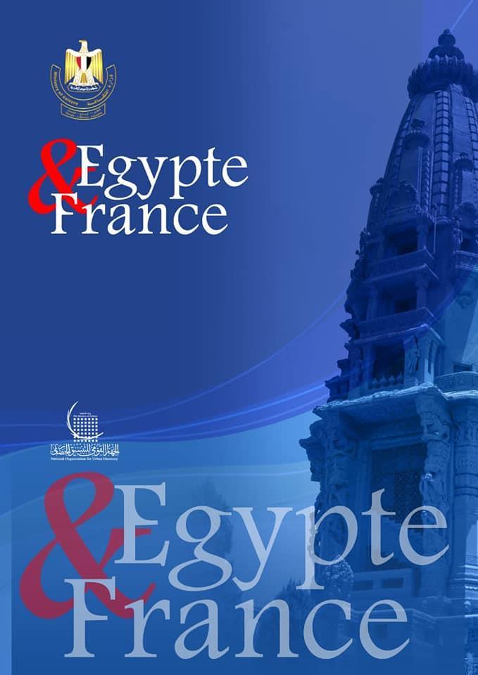 تأثير العمارة الفرنسية على العمران المصري