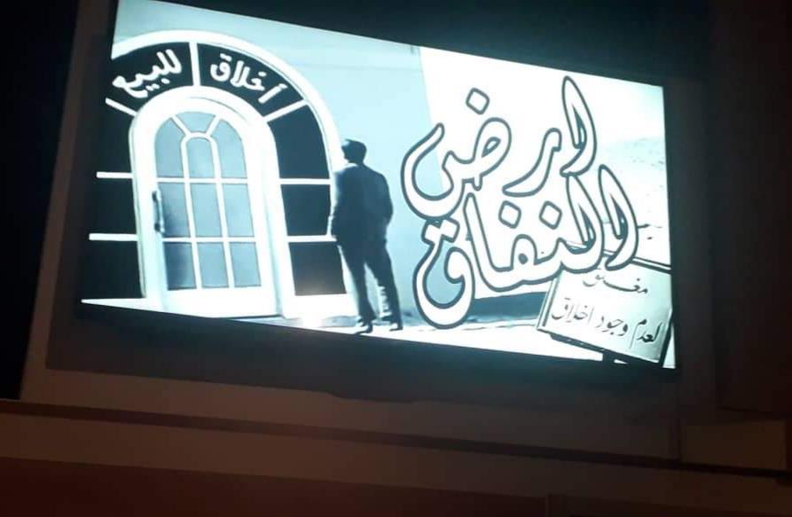 الهناجر للفنون يستضيف معرض «القاهرة أحبك»