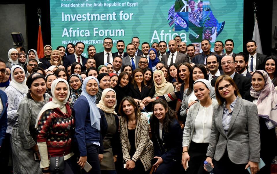 الاستثمار في افريقيا ووزيرة الاستثمار