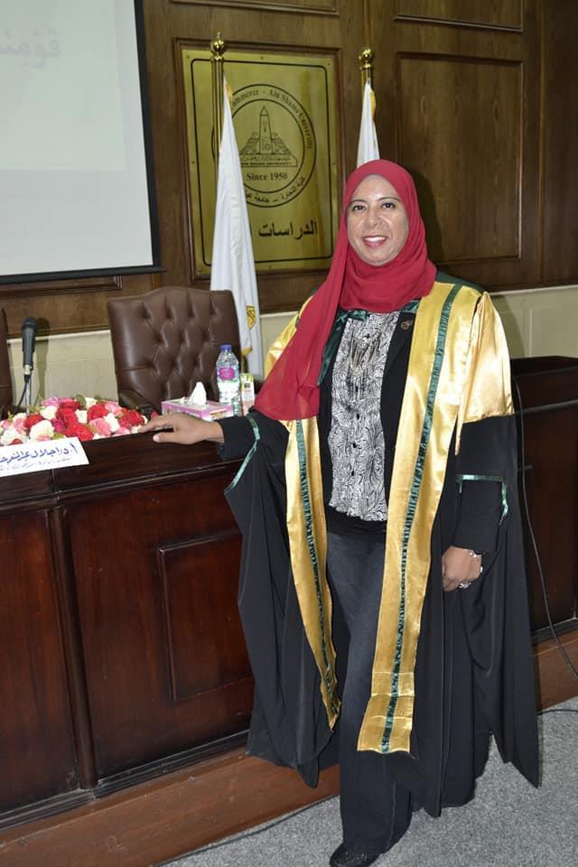 هويدا عزت تحصل على درجة دكتور الفلسفة في أدارة الأعمال