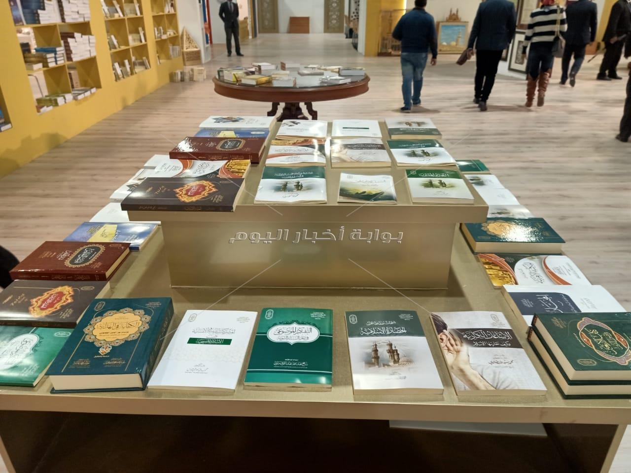 جناح الأزهر بمعرض الكتاب