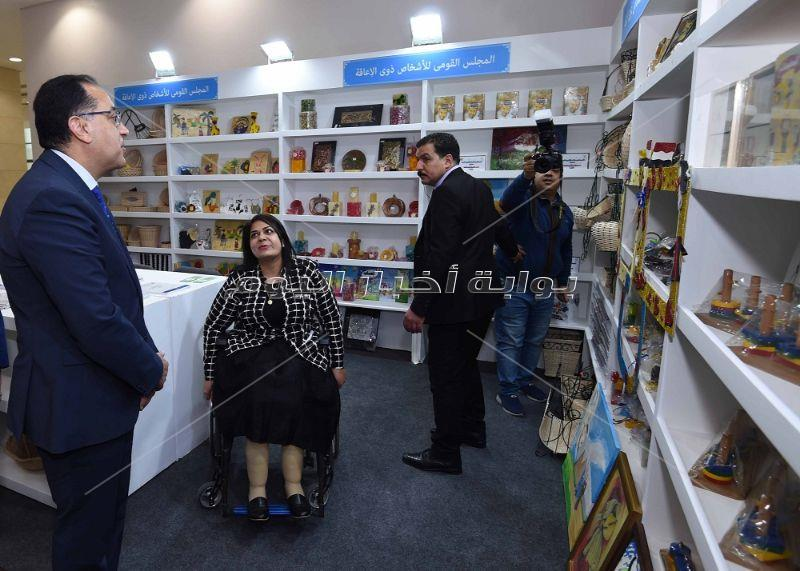 التفاصيل الكاملة لافتتاح معرض الكتاب في نسخته الـ51 _ تصوير:أشرف شحاتة