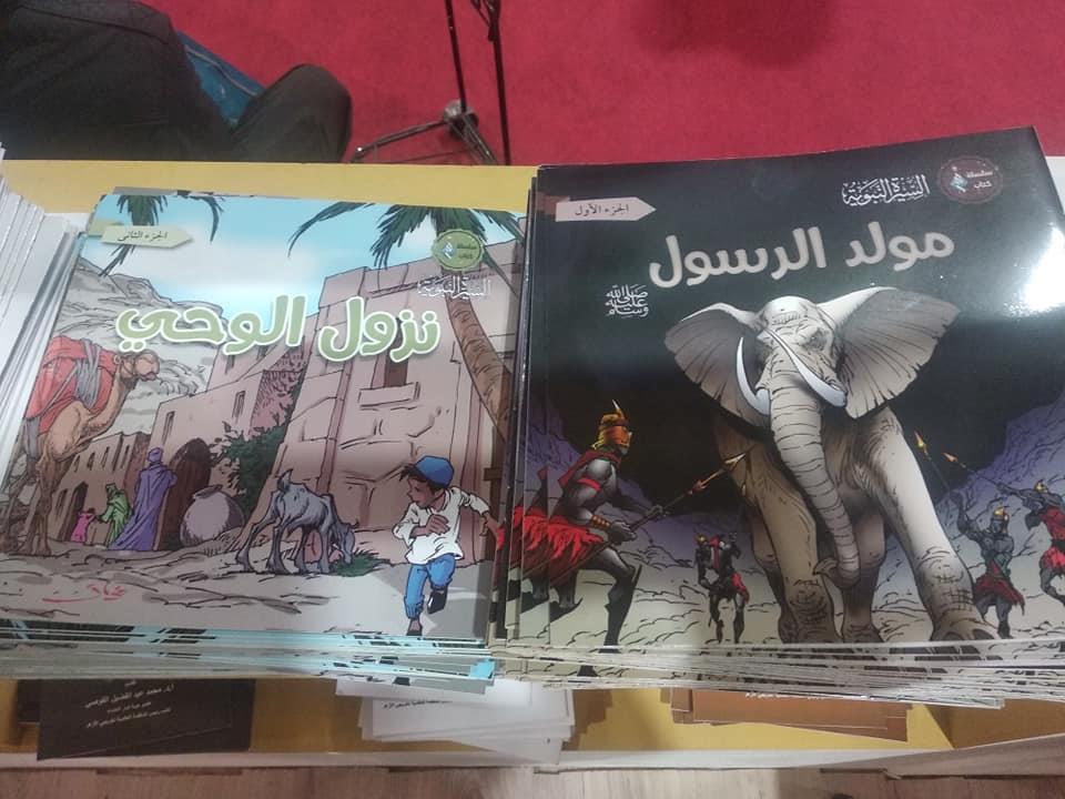 مجلة نور للأطفال تشارك في معرض القاهرة للكتاب بـ 37 إصدار للنشء والشباب
