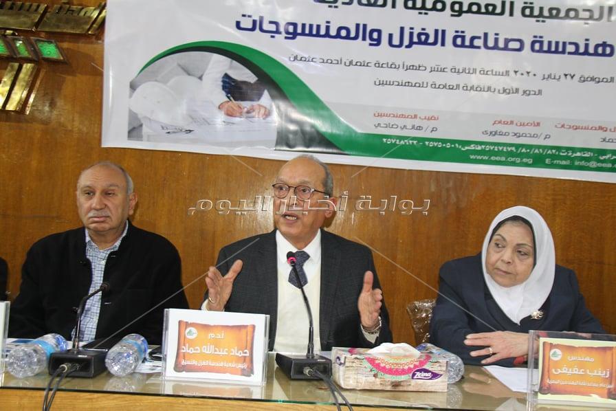"""قاعة """"عثمان"""" تشهد أكبر حضور لجمعية عمومية حتى الآن"""