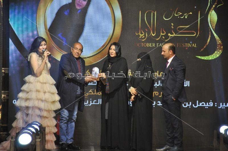 تكريم أحمد بدير وصيام ومنال سلامة بمهرجان «أزياء أكتوبر»