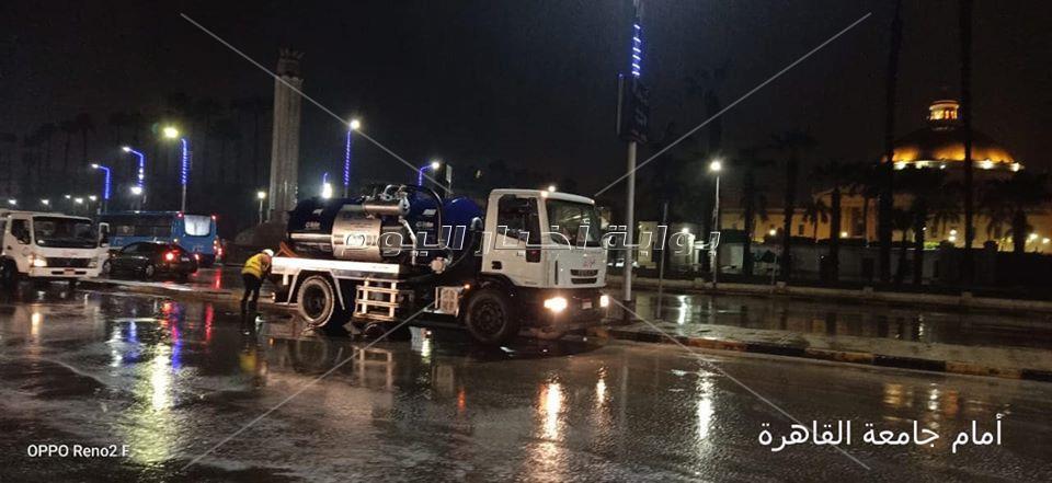 مياه الأمطار بالقاهرة والجيزة والقليوبية*