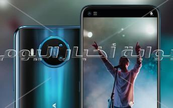 إطلاق هاتف هاتف Nokia 8.3 5G بشبكات الجيل الخامس