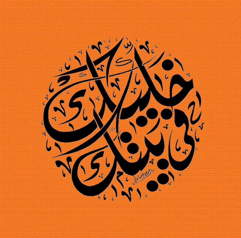 «خليك في البيت».. لوحات فنية بالخط العربي لعضو بالشئون الإسلامية