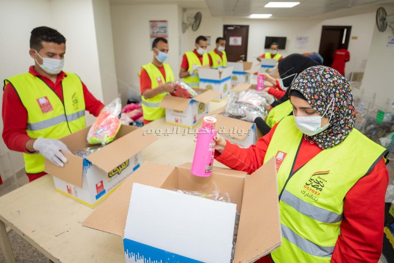 صندوق تحيا مصر يوفّر 100 ألف قطعة ملابس جديدة
