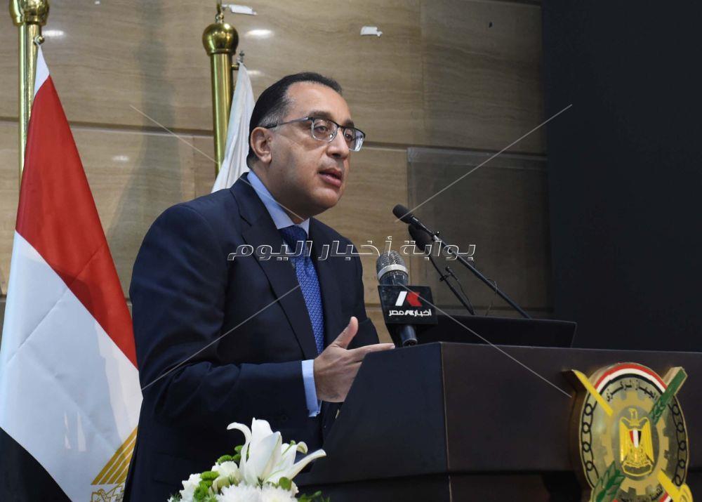 رئيس الوزراء يشهد مؤتمر اعلان نتائج بحث الدخل والانفاق