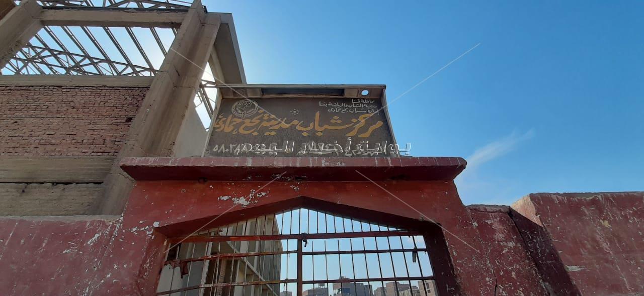 مركز شباب نجع حمادى