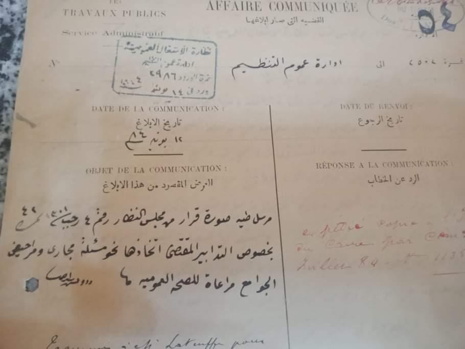 أول شبكة للصرف في مساجد مصر