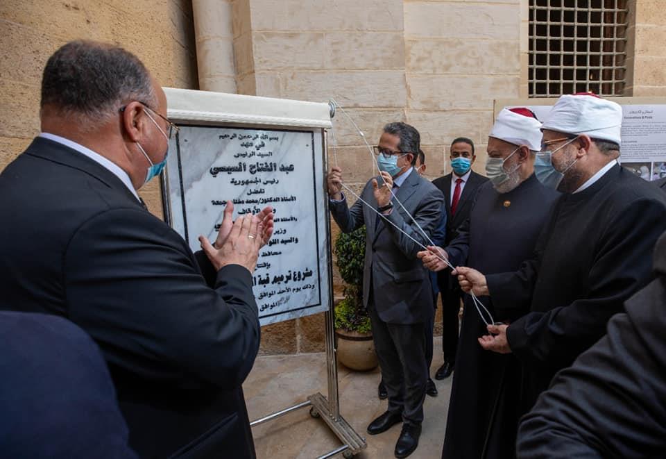 افتتاح قبة ضريح الإمام الشافعي