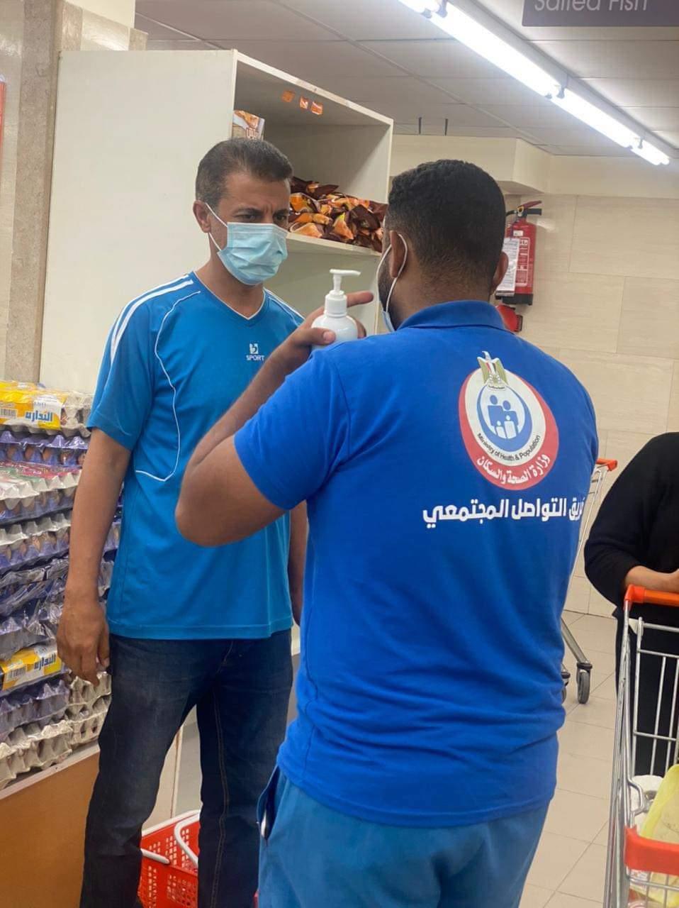 وزيرة الصحة : 27 ألفًا و991 تلقوا لقاح فيروس كورونا بالبحر الأحمر