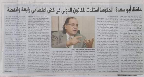 حافظ أبو سعدة