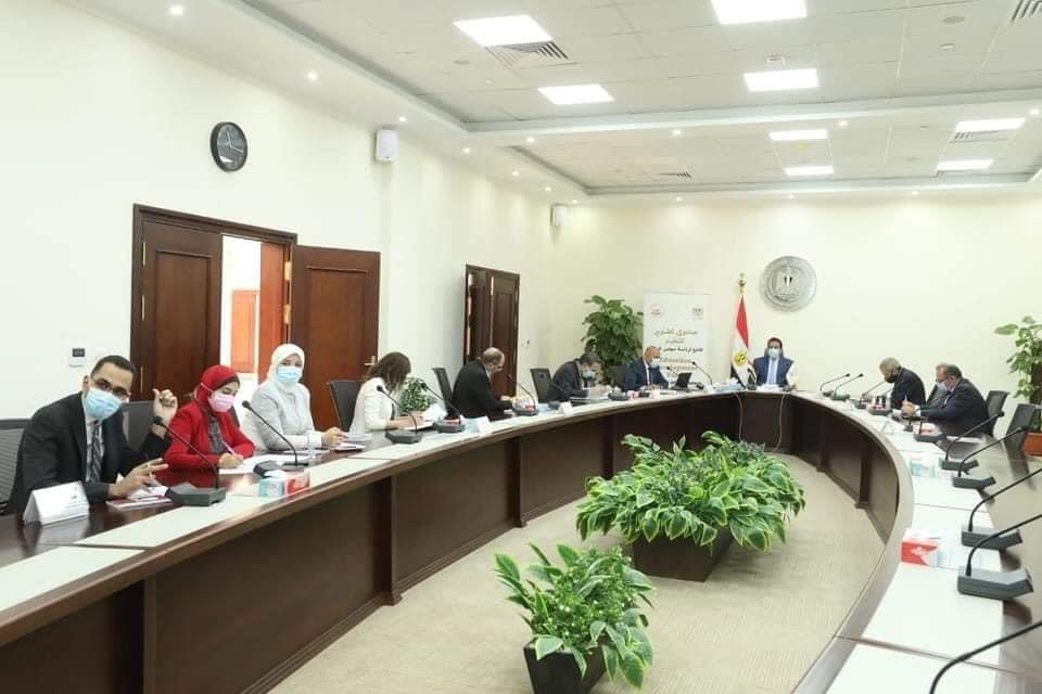 «تطوير التعليم بالوزراء» يوافق على إنشاء المركز