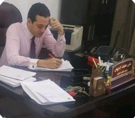 علي محمد إدريس