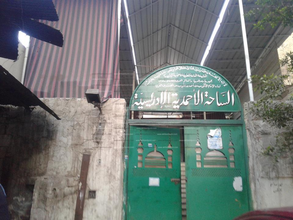 مولد الحسين