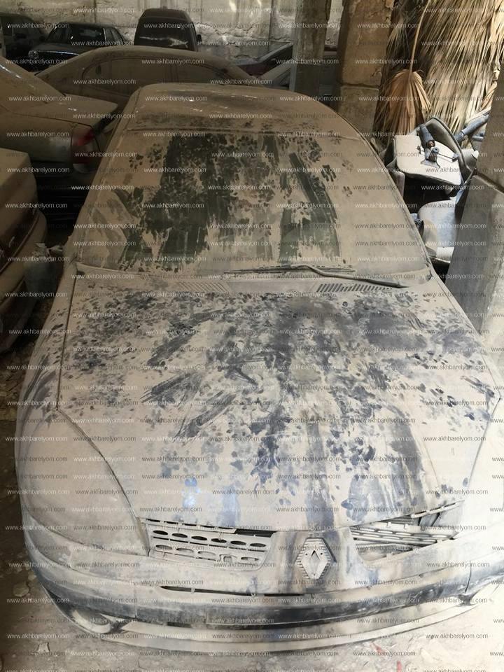 مزاد لبيع سيارات بنك ناصر الاجتماعي