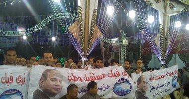 أهالى قرية بردين يؤيدون الرئيس السيسي