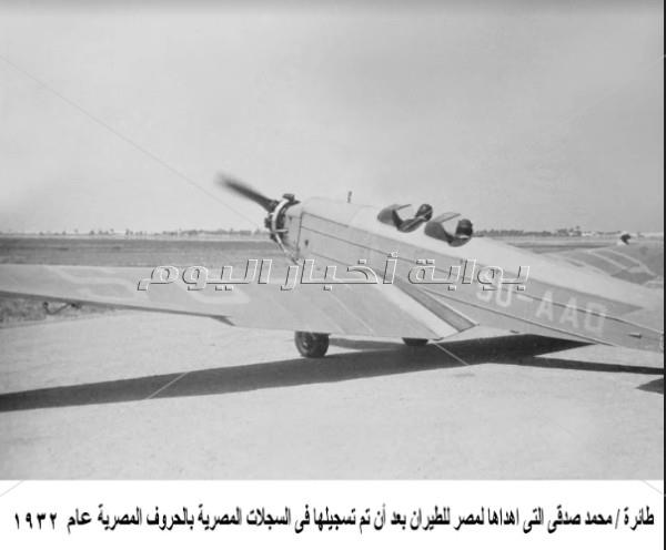 تعرف على الطائرات الأولى في أسطول مصر للطيران