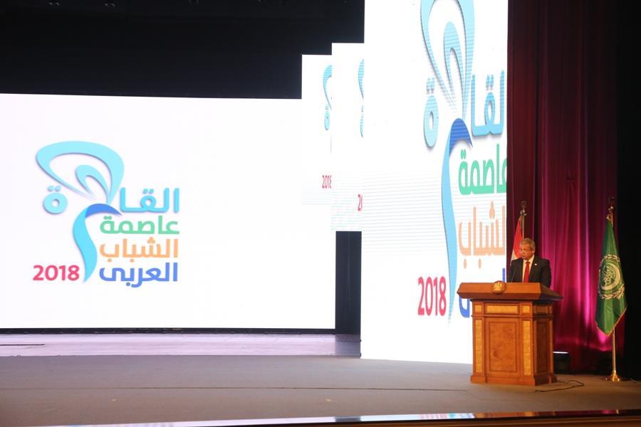 وزير الشباب يطلق إشارة بدء «القاهرة عاصمة الشباب العربي» 2018