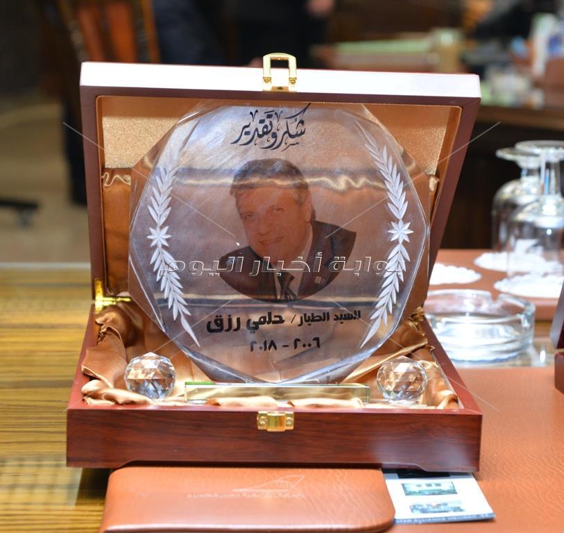 مصر للطيران تقيم حفلا لتكريم المرحوم الطيار حلمي رزق