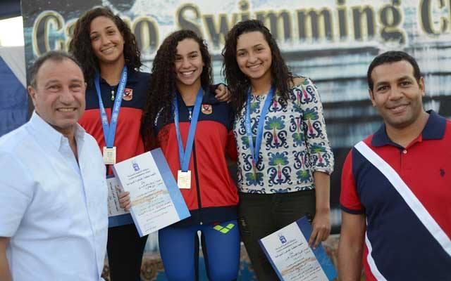 مجلس إدارة النادي الأهلي يحضر ختام بطولة القاهرة للسباحة